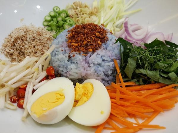 Ideas de comidas frías para la playa - Ensalada de arroz vegetariana